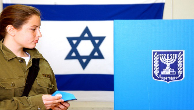 Flickr Israel Defense Forces Female Soldier Votes in Israeli Government Elections 2